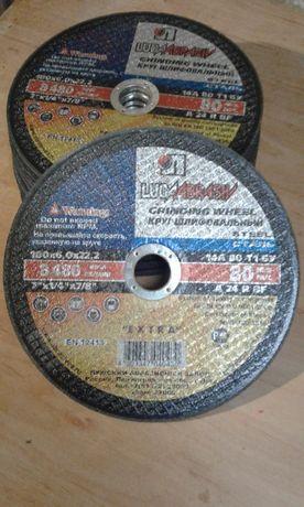 Круги зачистные по металлу Luga Abrasiv 180х6х22