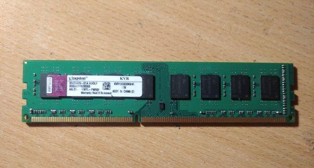 Оперативная память ddr3 4gb 1333