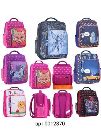 Рюкзак школьный детский, в наличии! Ортопедический для 1-3 класса