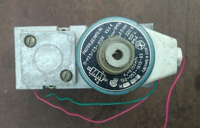 Распределитель П-РЭ 3/2,5-6126 220 вольт