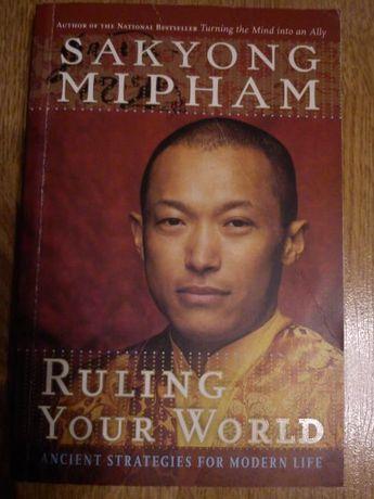 Ruling Your World - Sakyong Mipham bestseller USA