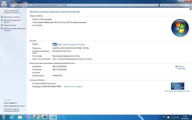 Компьютер,системный блок Asus H170 pro\i3-6100 2*3.7 Ghz\16 GB\500 SSD