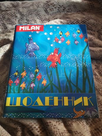 Дневник школьный щоденник для школы с рыбками мягкий