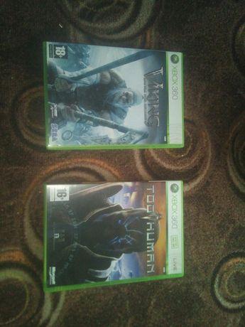 Gray na Xbox 360