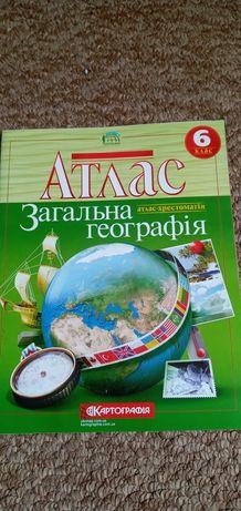 Атласи з географії, історії України. 5-6 клас. Щоденник музичний