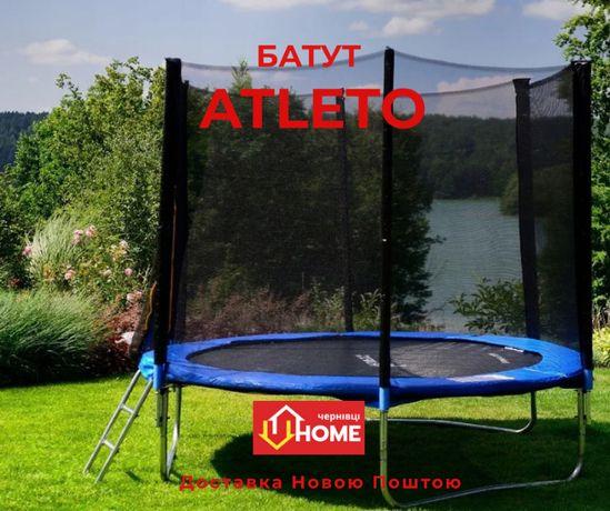 Батут Atleto 252 см, ДОСТАВКА
