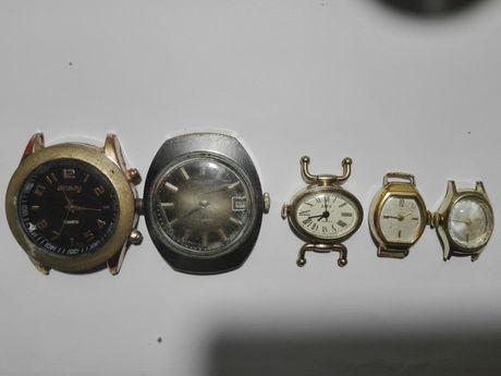 Stare zegarki prl