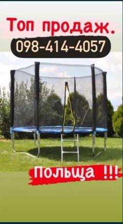 Батут 181 -252 см- 313 - 374 см виробництва ПОЛЬЩА