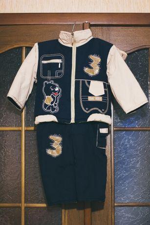 Комбез демисезон (куртка и штаны) на ребенка 2-3 лет + шапка в подарок