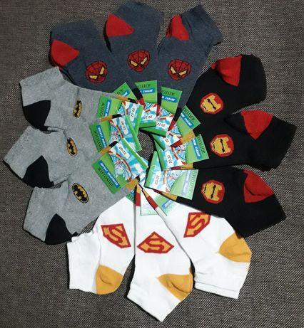 Детские носки для мальчиков.
