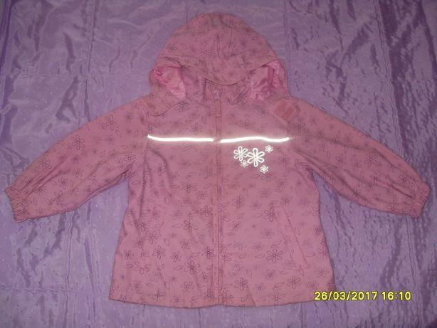 Дощовичок - курточка на дівчинку