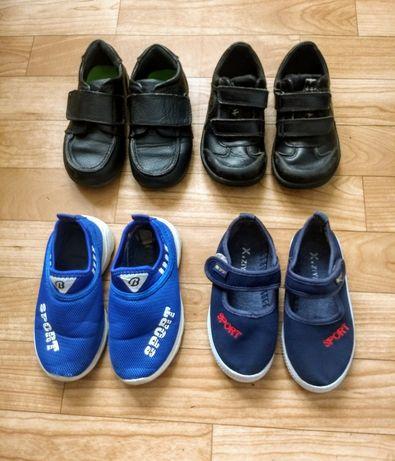 Туфли для мальчика кеды мокасины кроссовки