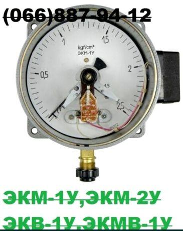 Манометр ЭКМ-1у,ЭКМ-2у,ЭКВ-1у,ЭКМВ-1у