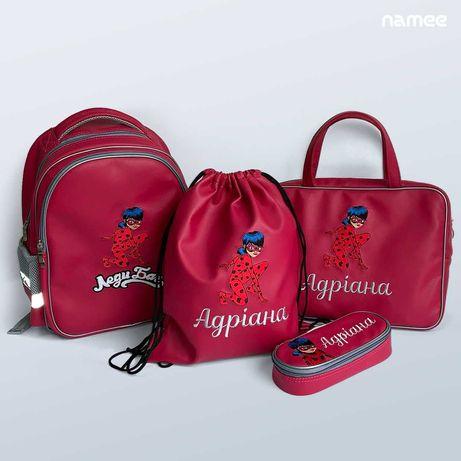 Именной школьный набор: рюкзак, пенал, мешок для сменки для начальной