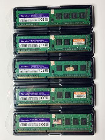 Оперативная память  DDR3 4Gb/ 8Gb 1600mhz/ DDR3 4Gb 1600mhz