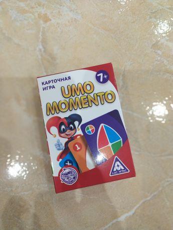 Карточная игра УНО моменто