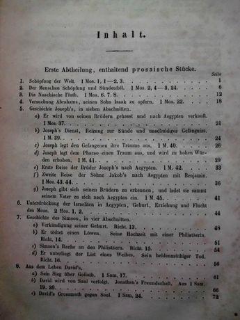 hebraisches Lesebuch mit Anmerkungen 1858 Gesenius wyd. IX hebrajski