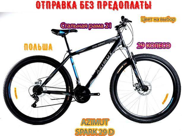 Горный Велосипед Azimut Spark 29 Рама 21 D Черно - Синий