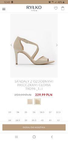 buty/ sandały ślubne