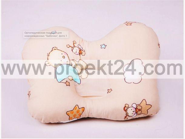 Детская Ортопедическая Подушка Для Новорожденных Деток Детей Малышей