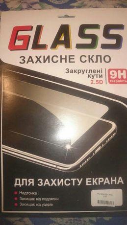 Защитное стекло для iPad Mini/2/3 0.3mm, 2.5D