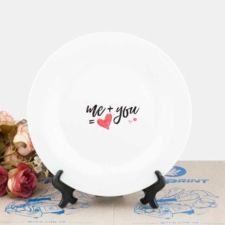 Тарелки с романтичными надписями, Love you, тарелка для вторых блюд