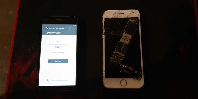 Motorola Moto X XT1060 + iPhone 6