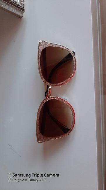 Okulary przeciwsłoneczne cieniowane