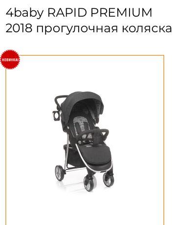 Продам 4baby premium 2018