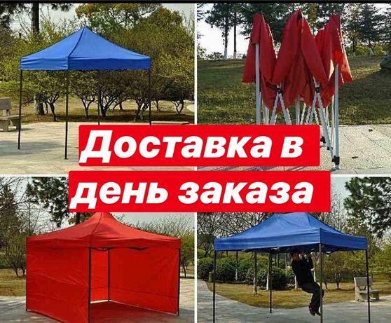 Усиленный шатёр 3x3 палатка торговый шатёр гармошка раздвижной шатёр