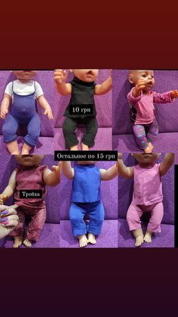 Одежда для кукол пупса беби бон