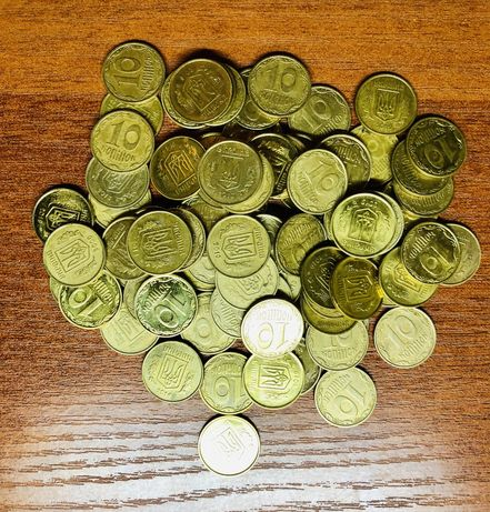 Монеты 10 копеек Украины