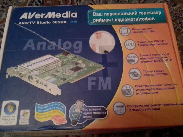 AVerTV Studio 505ua тюнер