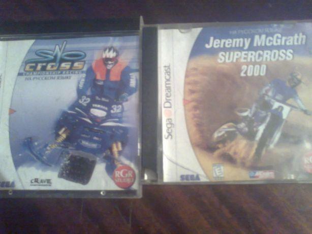 Диски с играми на сега дримкаст Sega Dreamcast