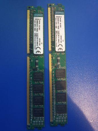 DDR3 4GB 1333 MHz 2 ШТ