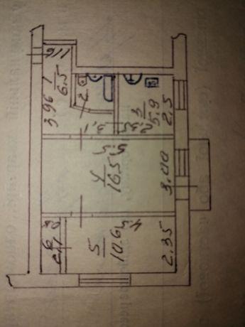 Продаю двохкімнатну квартиру в центрі Дрогобича