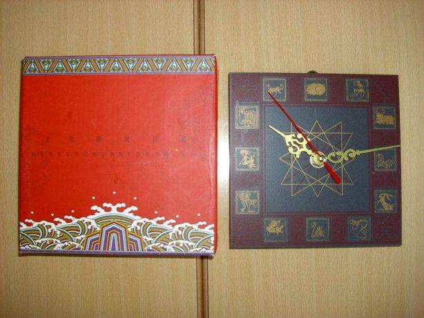 Relógios de Parede com tema do Zodíaco