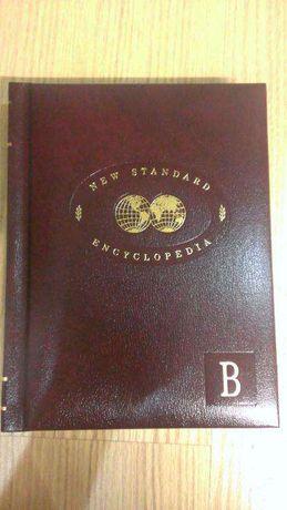 New Standard Encyclopedia