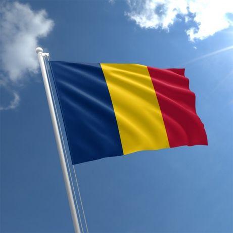 Румынское гражданство !!!
