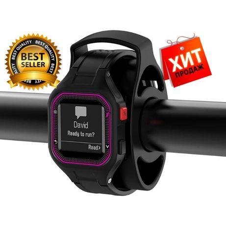 Велосипедное крепление на руль для часов Garmin/Suunto/Polar/Samsung