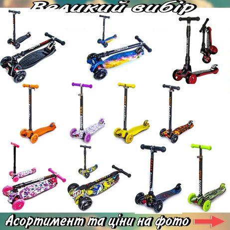 Самокати Scooter Mini, Maxi, Smart, X7  великий вибір (4)