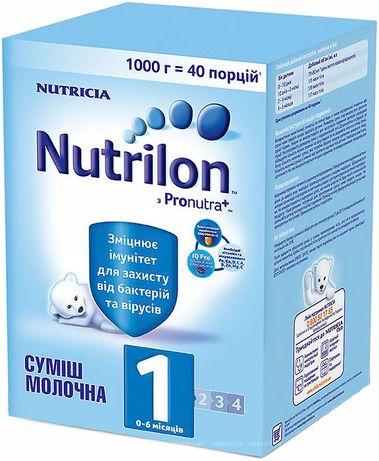 Смесь детская Nutrilon 1 , 1кг. NUTRILON