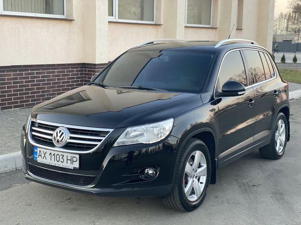 Volkswagen Tiguan Official