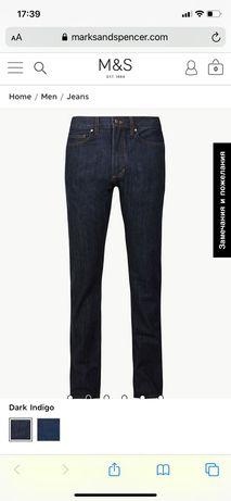Мужские джинсы M&S