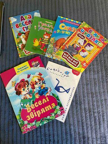 Книжки детские в идеальном состоянии
