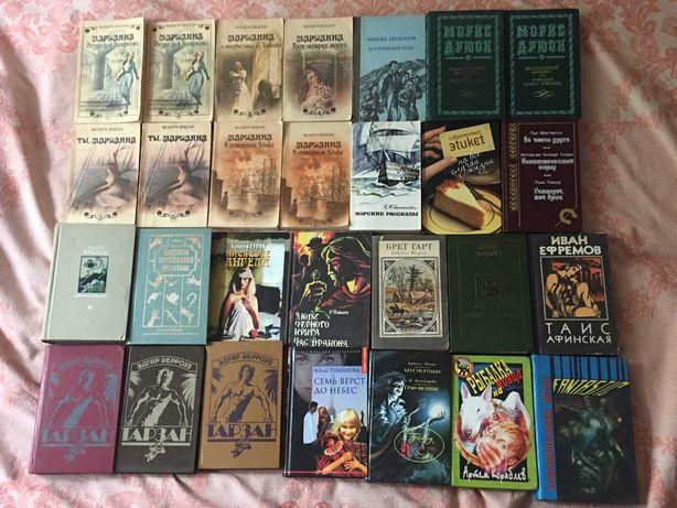 Продам книги разных жанров.