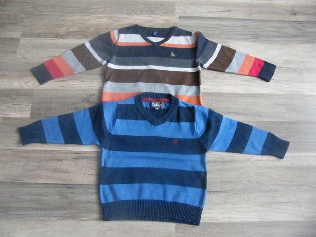 Sweter brązowy w szare paski rozm. 92 cm