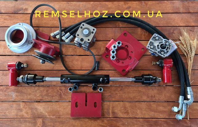 Комплект переоборудования под насос дозатор Т25 с 2-х цилиндром