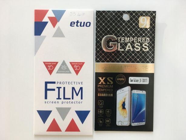 Szkło ochronne folia ochronna Samsung J5 | Nowe