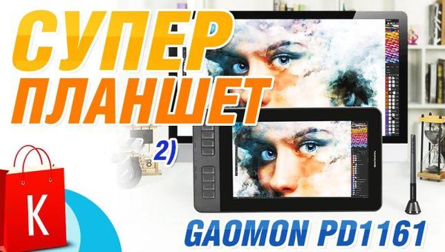 Графический планшет монитор Gaomon PD1161 качество как у Wacom Новый